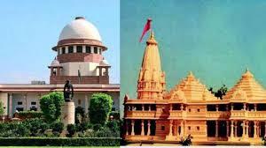 Ayodhya Ram Mandir Case History