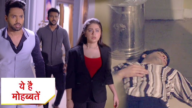 Future Story : Mihika unfolds Dr Sunita's clue leading Ishita in YHM