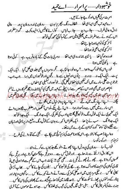 Urdu adab books pdf free download