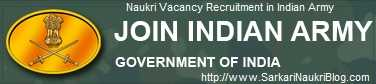 Sarkari Naukri Vacancy Recruitment in Indian Army