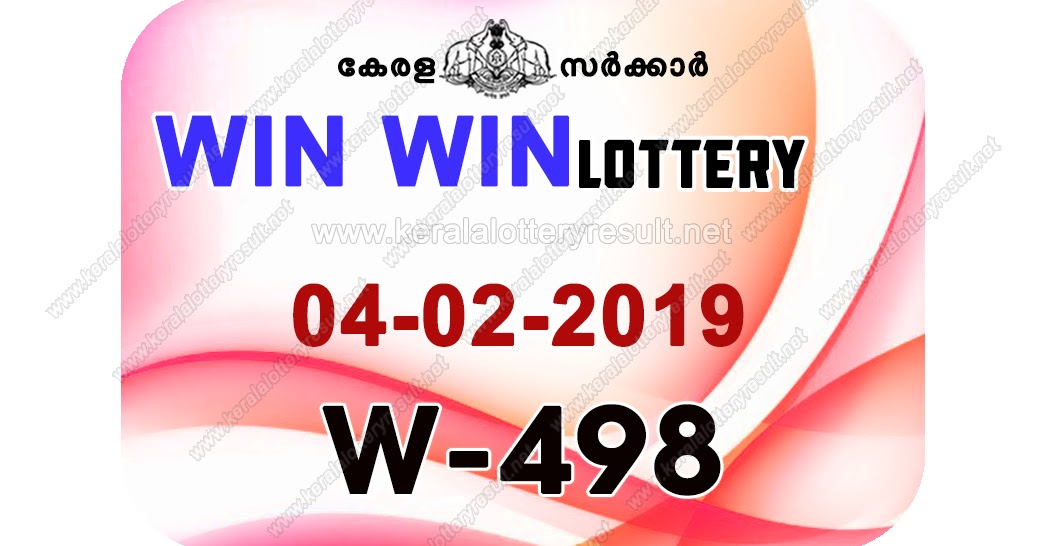 Kerala Lottery Result 04 February 2019 Win Win W 498