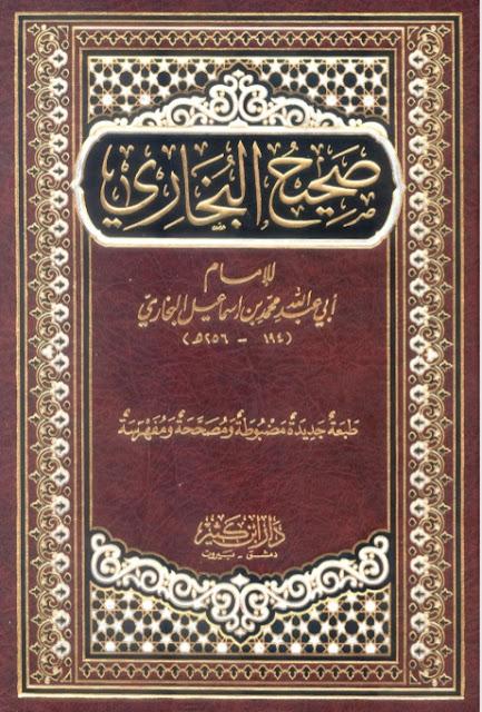 kitab shahih bukhari dan muslim online