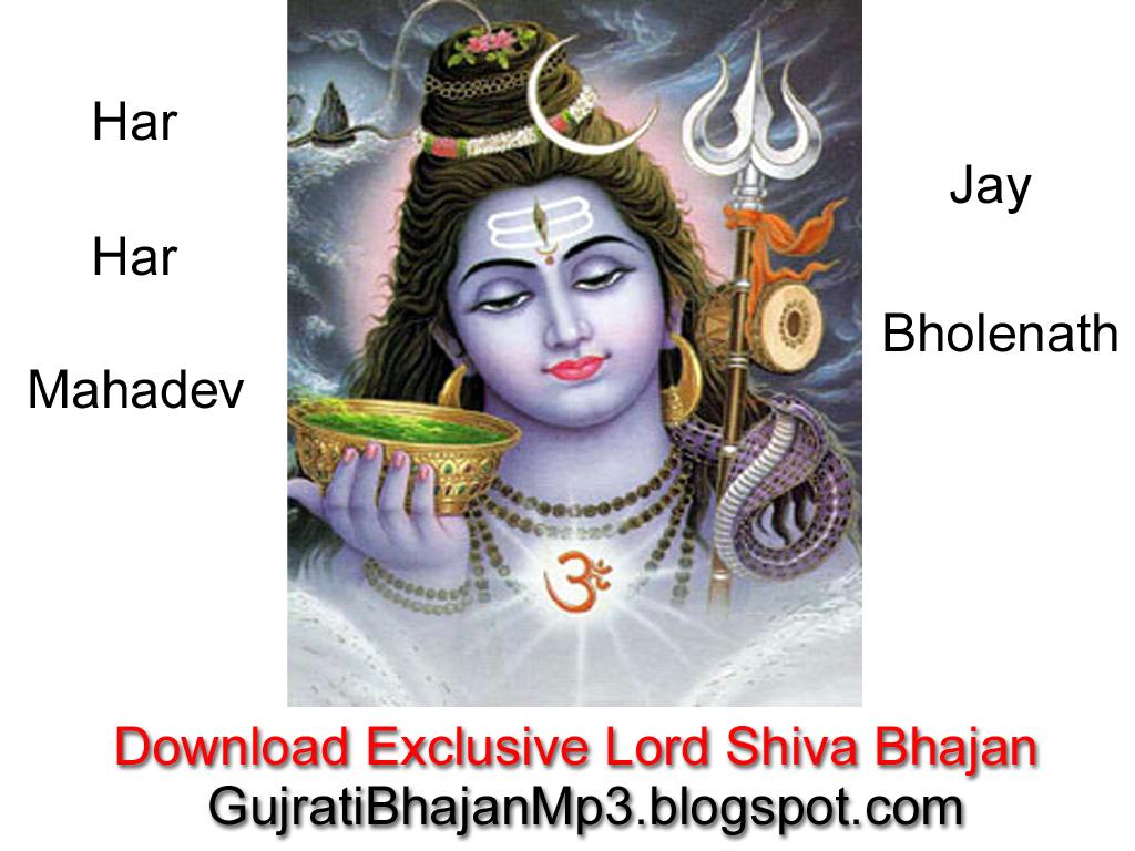 50+ Best Shiv (Bholenath) Mahakal Bhajan Mp3