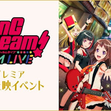 Bang Dream! Film Live Movie BD Subtitle Indonesia