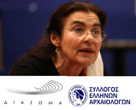H Λυδία Κονιόρδου διαψεύδει όσα λέει ο Σύλλογος Ελλήνων Αρχαιολόγων