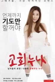 Church Sister Full Korea Adult 18+ Movie Online