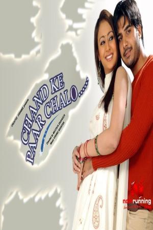 Download Chand Ke Paar Chalo (2006) Hindi Movie 720p DVDRip 1.1GB