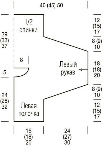 jaket svyazannii kryuchkom vikroika