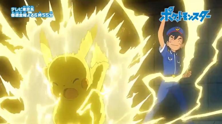 Pikachu Jornadas Pokémon