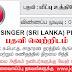 Vacancies in Singer (Sri Lanka) PLC (G.C.E. O/L)