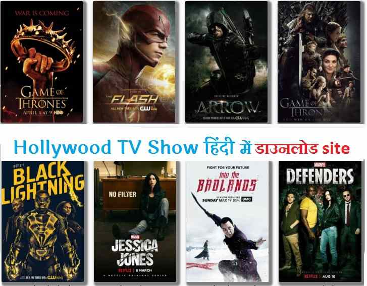 😱 All hindi tv serial download website   Top Sites To Watch Hindi