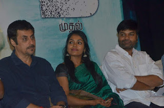 Kuttram 23 Movie Press Meet  0022.jpg