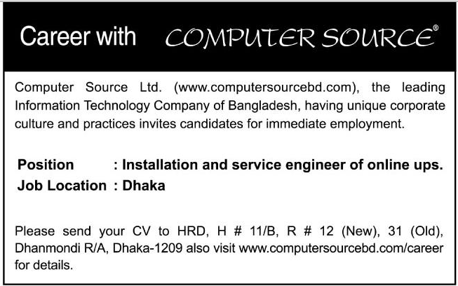 Career with Computer Source