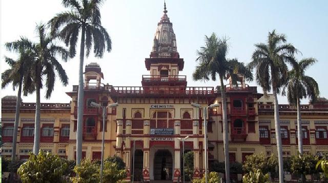 Banaras_Hindu_University