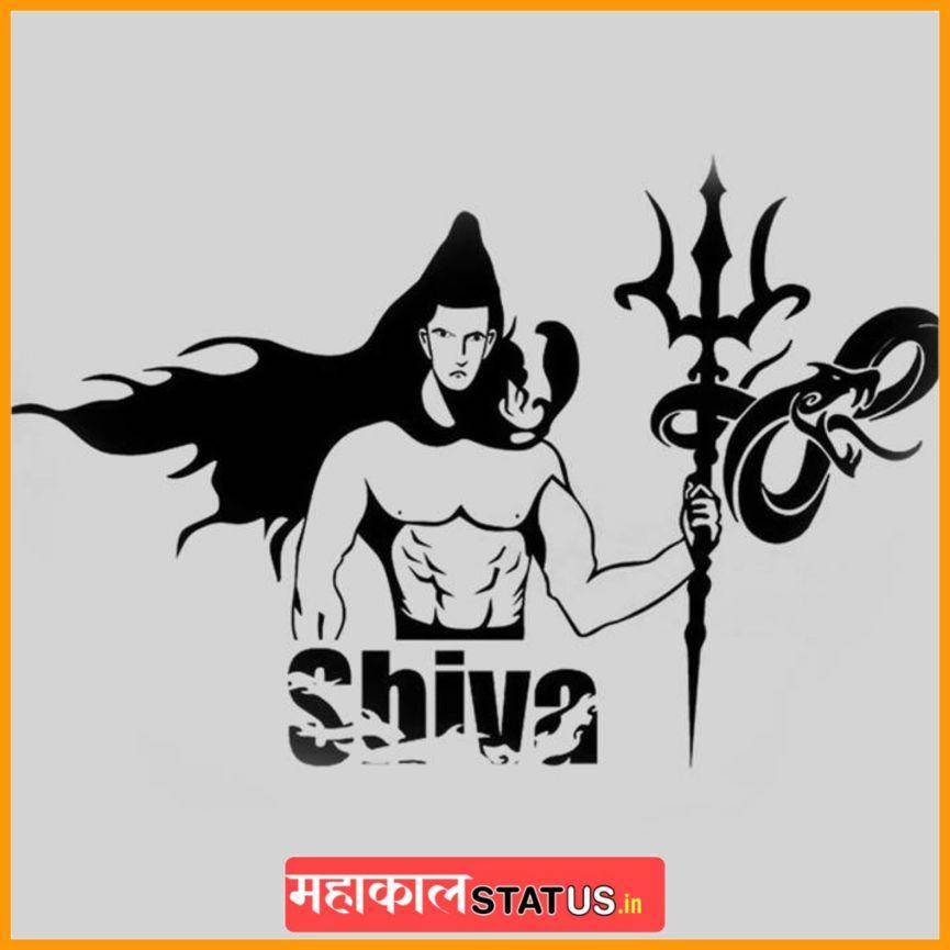 beautiful photos of lord shiva