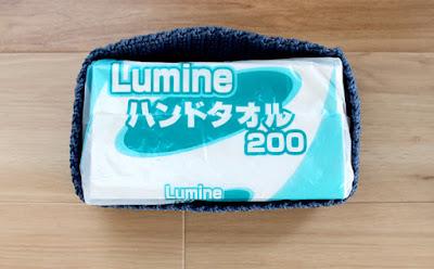 ルミネのハンドタオル