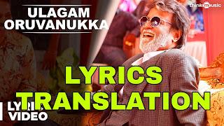 Ulagam Oruvanukka Lyrics in English   With Translation   – Kabali