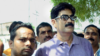warrent-against-shahabuddin