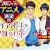 تحميل Youkai Apartment no Yuuga na Nichijou الحلقة 13 عدة روابط