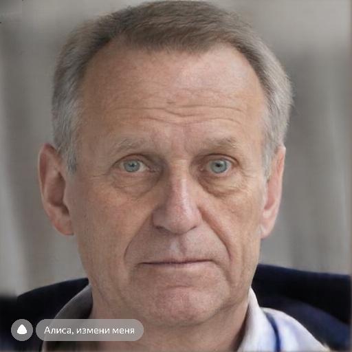 Навальной в старости