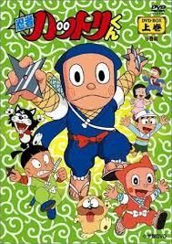 Ninja Hatori