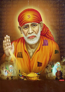 ಶ್ರೀ ಸಾಯಿಬಾಬಾ ಮಂತ್ರ - Sai Baba Mantra in Kannada