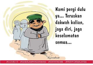 23.03.2020 | Situasi Terkini Covid 19 di Malaysia
