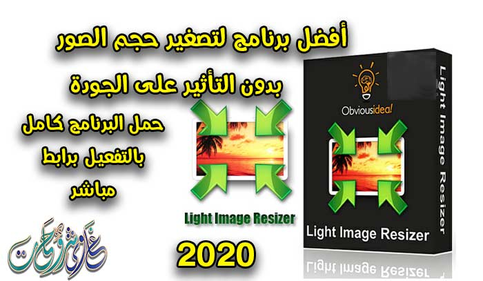 light image resizer,image resizer,light image resizer 4,light image resizer 5 key,light image resizer full,light image resizer crack,light image resizer 5,light image resizer 5 crack,image,light image resizer 5 serial key,light image resizer 5.1.3.0 crack,light image resizer pro license key,light image resizer key,light image resizer 5 licence key,light image resizer free download,resizer