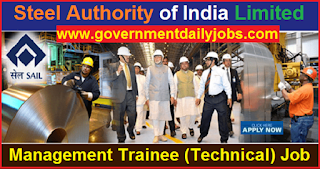 SAIL Recruitment 2018 Apply 382 for Management Trainee Vacancies