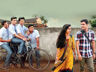 Ormayil Oru Shishiram Malayalam Movie
