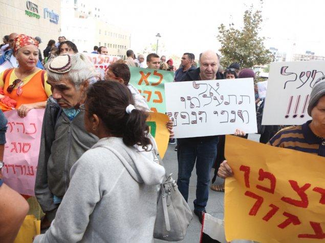 """""""הכאב גדול מאוד"""". ההפגנה בירושלים, היום (צילום: שלומי כהן)"""