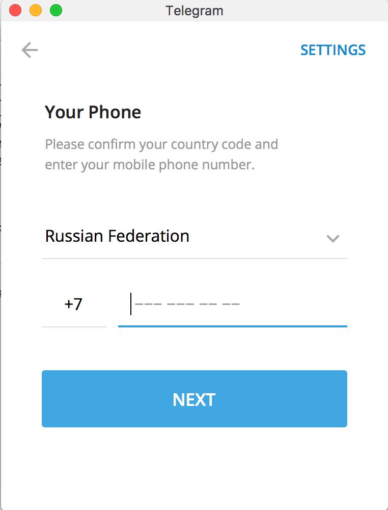 Регистрация Телеграмм