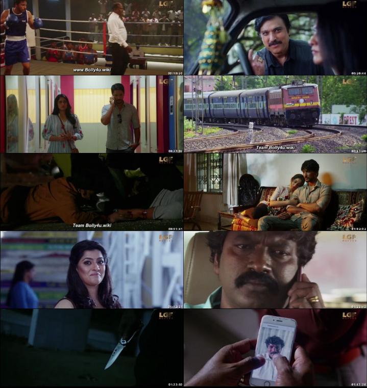 shoorveer 2017 hindi dubbed download