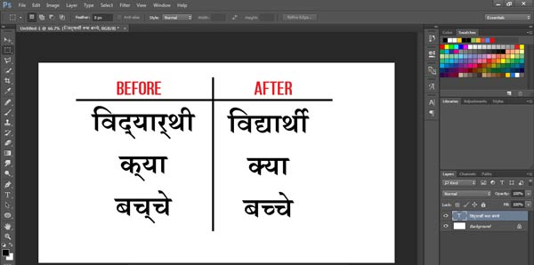 How to fix Hindi text Font Type problem in Photoshop?