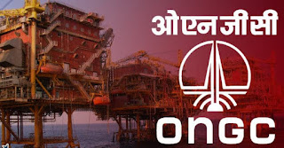 ONGC Jr Assistant Skill Test Date Announced 2020