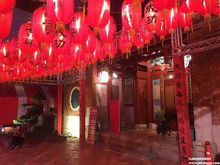 鄭成功祖廟