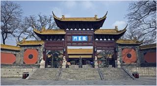 พระราชวังราชวงศ์สวรรค์ (Worshipping Heaven Palace)