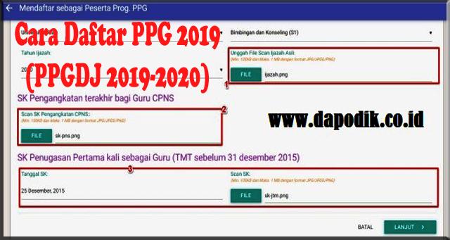 Cara Daftar PPG 2019 (PPGDJ 2019-2020) - PPG Dalam Jabatan Tahun 2020