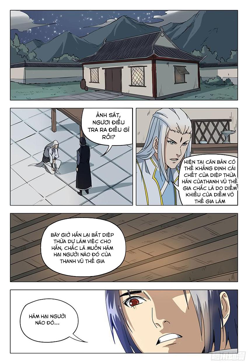 Vạn Giới Tiên Tung Chap 51 - Trang 9
