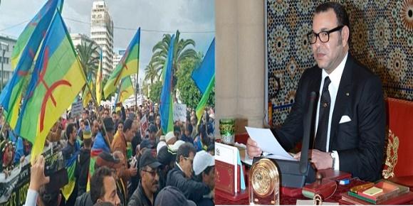 الاعتراف براس السنة الامازيغية الملك محمد السادس
