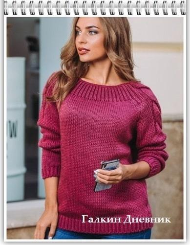 jenskii-pulover-spicami | pulover-spicyami | toқu-puloverі | pulover-prutkamі