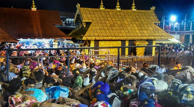 Applications are invited for daily wage work at Sabarimala Temple; Last Date 19 October 2020
