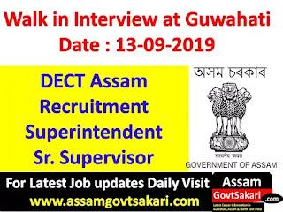 DECT Assam Recruitment 2019