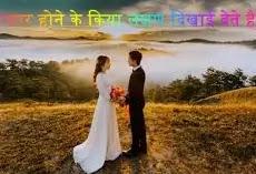pyar, love love kiya hota