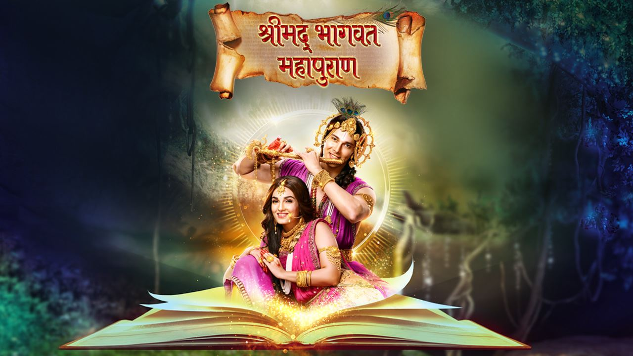 Shrimad Bhagwat Mahapuran Title Song