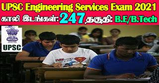 UPSC ESE Recruitment 2021 247 Posts