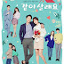 Drama Korea Marry Me Now? Subtitle Indonesia [Episode 1 - 50 : Complete]