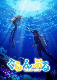 Grand Blue الحلقة 04 مترجمة اونلاين