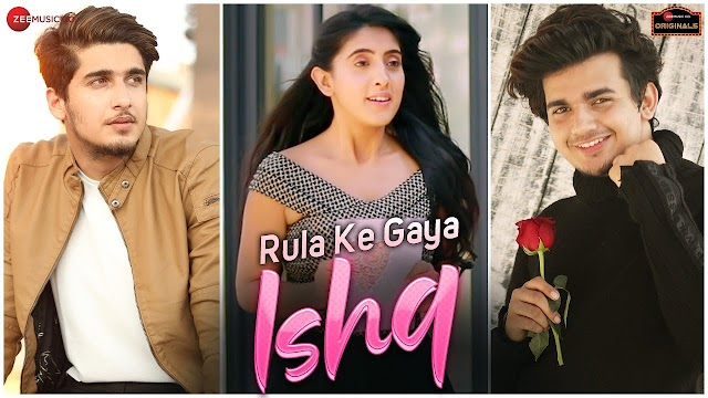 Tere Sang Pal do Pal ko Hasna jo chaaha to Lyrics Famous TikTok Song - Rula ke Gaya Ishq Tera Lyrics |