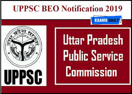 UPPSC BEO Vacancy  Online Form 2019,UPPSC BEO Vacancy
